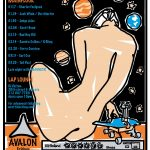 Club Flyer (Avalon)